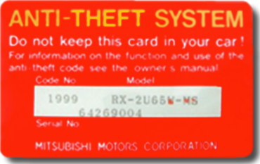 security card