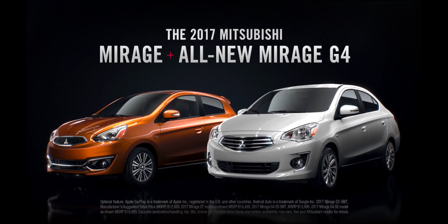 """Small Breakthrough"" The 2017 Mitsubishi Mirage and All-New Mirage G4"